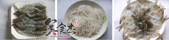 粉-果博东方-果博东方丝蒸海虾is.jpg