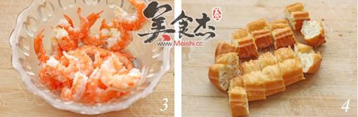 水果蝦仁油條沙拉RH.jpg