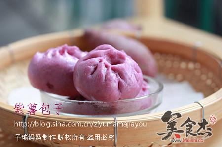 紫薯包子的做法_家常紫薯包子的做法【图】紫薯包子
