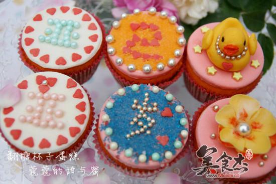 翻糖杯子蛋糕fm.jpg