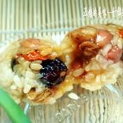 什锦红枣粽