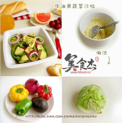 牛油果蔬菜沙拉的做法【步骤图】_菜谱_美食杰