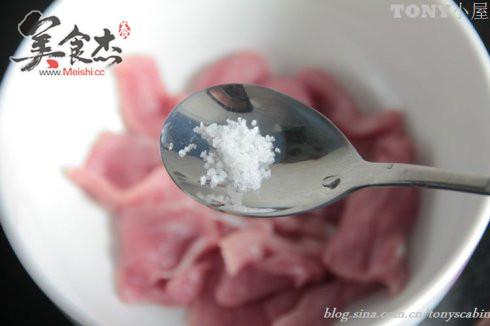 荔枝肉bU.jpg
