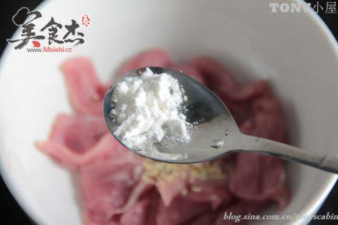 荔枝肉dT.jpg