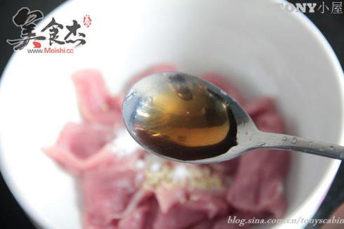 荔枝肉kX.jpg