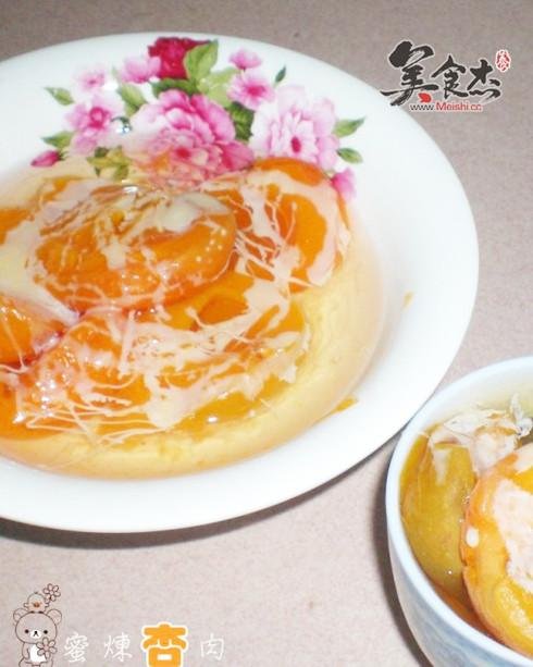 蜜炼杏肉fV.jpg