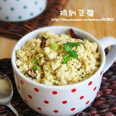 雞刨豆腐的做法