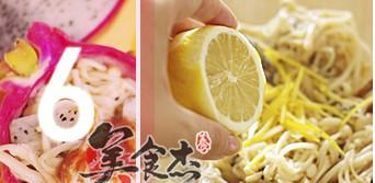 金针菇与火龙果妙趣组合eB.jpg