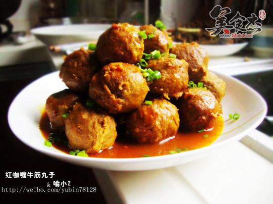 红咖喱牛筋丸子sJ.jpg
