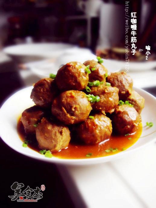 红咖喱牛筋丸子PC.jpg
