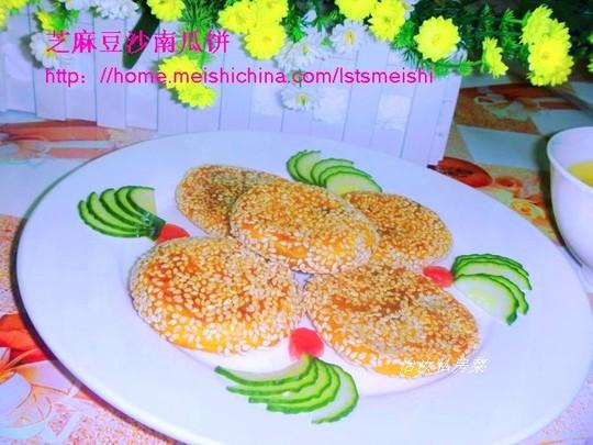 【中式面点】花样饼系列芝麻红豆南瓜饼图片