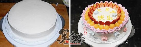 父親節的蛋糕eY.jpg
