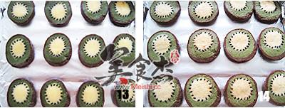 奇异果造型饼干VU.jpg