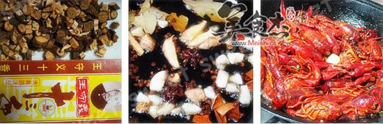 油焖大虾qD.jpg