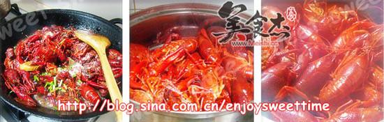 油焖大虾sc.jpg