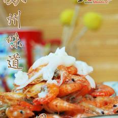丘比沙拉河虾