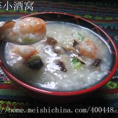 香菇虾球粥的做法