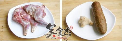 山药兔肉汤Fg.jpg