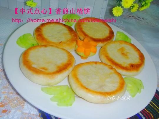 【中式面点】营养早餐香煎山楂饼的做法图片