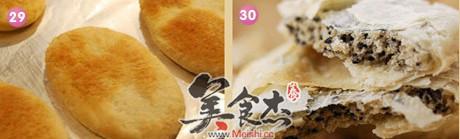 牛舌饼wC.jpg