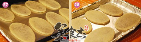 牛舌饼fN.jpg