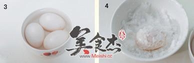 自制咸鸭蛋dH.jpg