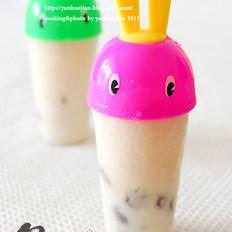 酸奶提子冰棒的做法