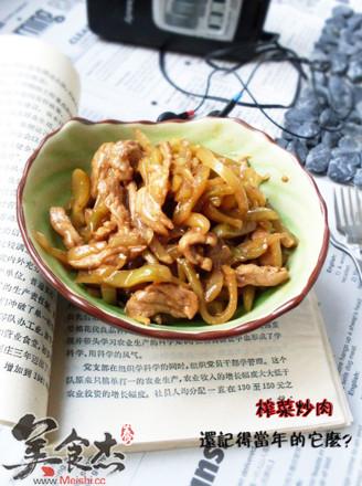 果肉炒肉丁的美食【步骤图】_榨菜_菜谱杰罗汉果做法可以吃么图片