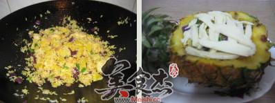 咖喱菠蘿焗飯Wy.jpg