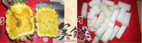 蜜罐冬瓜菠萝盅OY.jpg