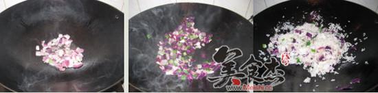 咖喱菠蘿焗飯FW.jpg