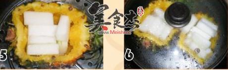蜜罐冬瓜菠萝盅eL.jpg