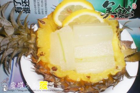 蜜罐冬瓜菠萝盅ZA.jpg
