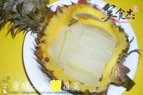 蜜罐冬瓜菠萝盅aG.jpg