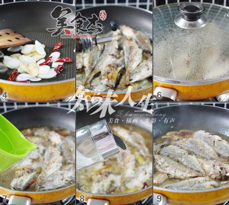 辣味醋焖沙丁鱼SP.jpg