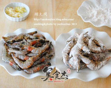 椒盐虾GR.jpg