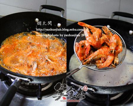 椒盐虾hp.jpg