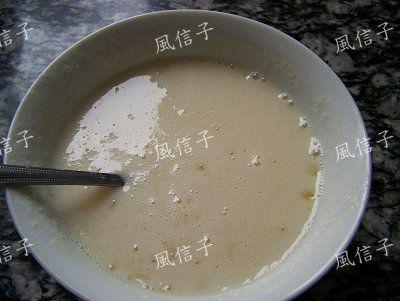 鏡面芒果慕斯蛋糕dy.jpg