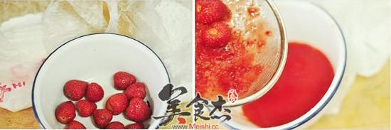 草莓松糕sr.jpg