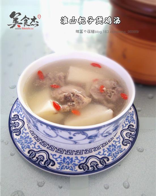 淮山杞子煲鸡汤