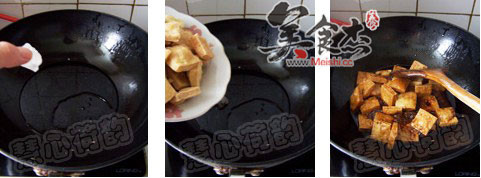 话梅卤汁豆腐干Ew.jpg