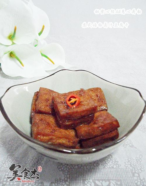 【图】豆腐干汁做_豆腐干汁做的视频金系做法问道图片