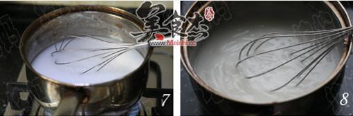 韩式辣白菜Wg.jpg
