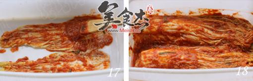 韩式辣白菜nh.jpg