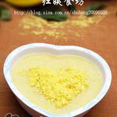 蛋黄小米粥的做法