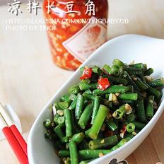 花生剁椒蒜香长豆角
