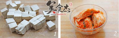 韩式辣白菜豆腐汤Ol.jpg