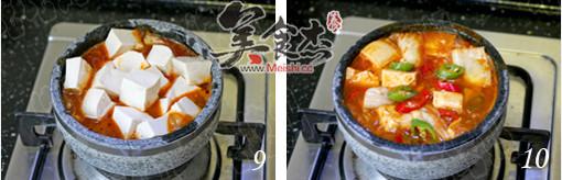 韩式辣白菜豆腐汤BJ.jpg