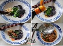 陕西酸汤水饺CG.jpg