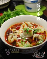 陕西酸汤水饺Sa.jpg